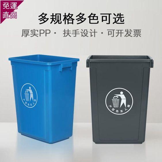 戶外垃圾桶無蓋長方形大垃圾桶大號家用廚房戶外分類商用垃圾箱