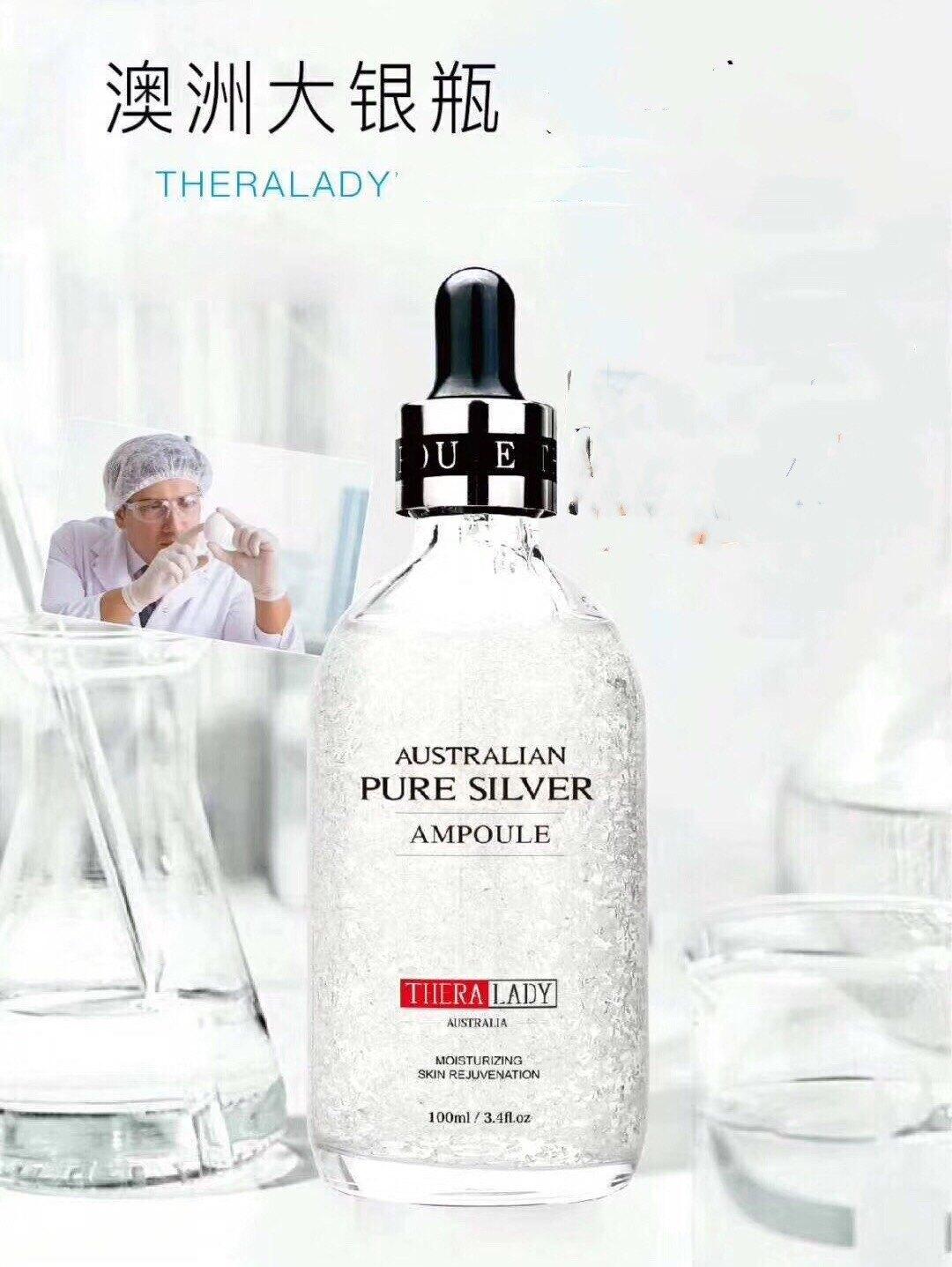 澳洲Thera Lady大銀瓶 精華液 100ml (澳洲大銀瓶 美白精華液)大金瓶