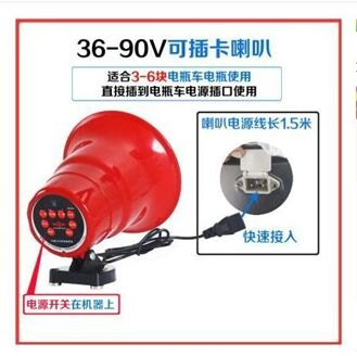 戶外車載擴音器12v90v充電三輪喊話器地攤宣傳廣告可錄音叫賣喇叭