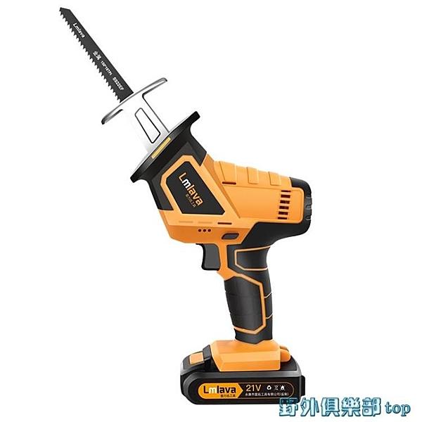 電鋸 lmlava充電式往復鋸電動馬刀鋸家用小型大功率戶外手提伐木鋰電鋸 快速出貨
