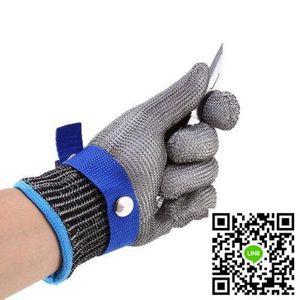 防割手套5級防割手套純鋼絲耐磨防護防切割鋼絲手套殺魚裁剪驗廠生蠔手套