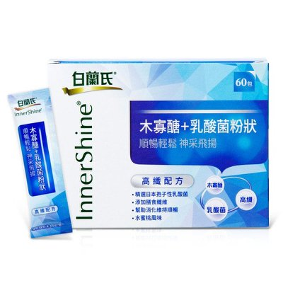 BRANDS 白蘭氏 木寡醣+乳酸菌粉狀高纖配方 60入