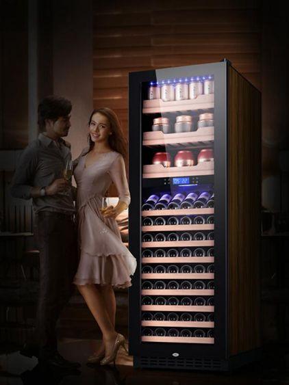 紅酒櫃尊堡BJ-508D恒溫酒櫃紅酒櫃冰吧家用客廳辦公室茶葉保鮮冷藏櫃220v