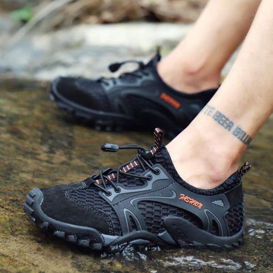 溯溪鞋速乾防滑涉水鞋透氣兩棲網鞋戶外登山鞋