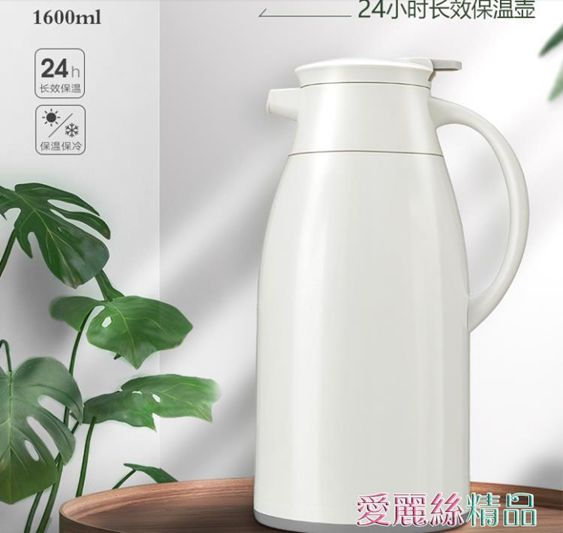 保溫壺保溫壺家用大容量學生宿舍熱水瓶開水暖瓶小暖壺便攜保暖水壺小型
