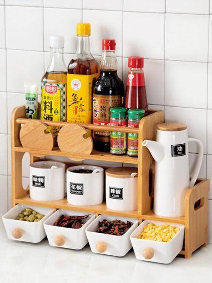 調味罐廚房陶瓷鹽糖調料盒佐料調味料瓶套裝家用調料調味品收納盒