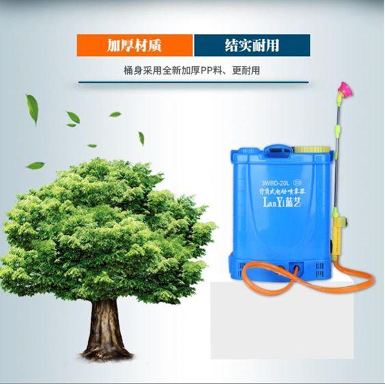噴霧器農用電動鋰電池高壓多功能背負式智慧充電噴農藥打藥機噴壺