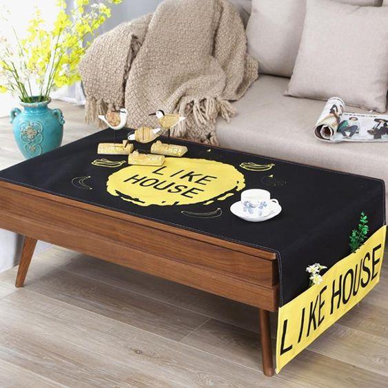 定制棉麻布藝北歐茶幾桌布茶幾方桌墊客廳長方形