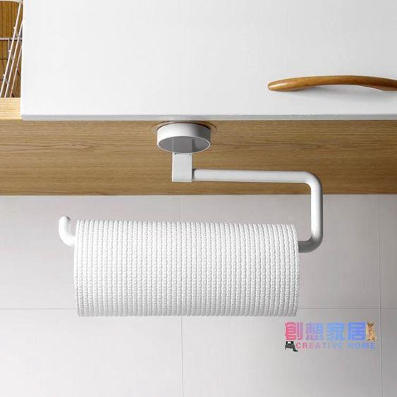 廚房紙巾架廚房紙巾架壁掛式創意用紙架免打孔卷紙掛架家用專用保鮮膜收納架