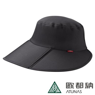 【ATUNAS 歐都納】女款防曬超輕透氣摺疊盤帽/遮陽帽A-A1908W黑
