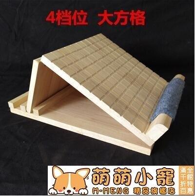 拉筋板實木橡木拉筋器斜踏板神器拉筋凳小腿拉伸摺疊拉經