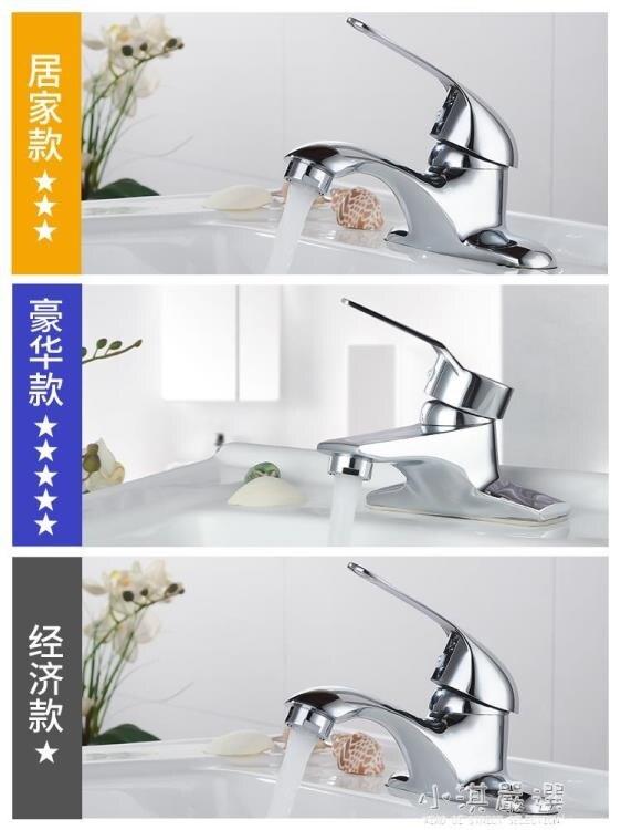 洗面盆洗臉池洗手盆臺盆洗臉盆冷熱水龍頭洗手間衛生間雙孔水龍頭