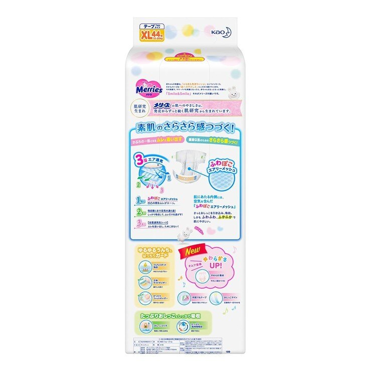 妙而舒金緻柔點透氣紙尿布 XL 號 176 片 - 日本版