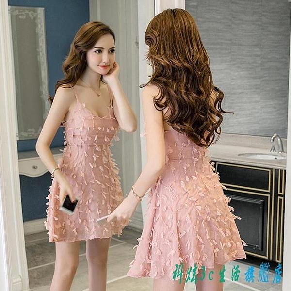2020夏天新款女裝洋氣吊帶裙子女低胸主播服裝禮服夜場性感連身裙洋裝 OO6245【科炫3c】