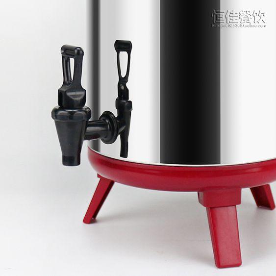 奶茶桶304不銹鋼保溫桶奶茶桶果汁豆漿保溫桶奶茶店雙層咖啡桶8L10L12L