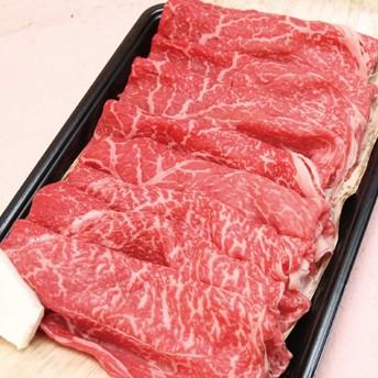 松阪牛 すき焼き【贈り物( 内祝い 御返し 結婚祝い 誕生日 御祝 お歳暮 ) 肉 牛肉 は 松坂牛 三重松良で】 (特選すき焼き 800g)