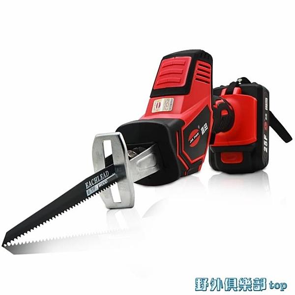 電鋸 嘉田往復鋸電鋸家用小型手持充電式戶外伐木金屬便攜鋰電動馬刀鋸 快速出貨