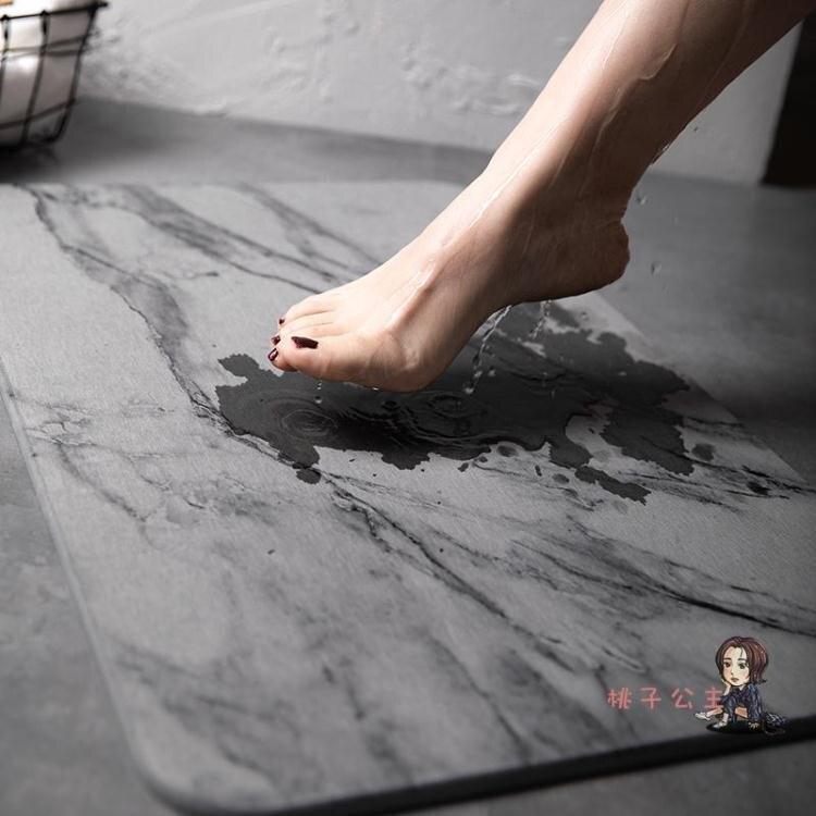 硅藻地墊 北歐ins硅藻泥腳墊衛生間衛浴門墊硅藻土地墊吸水速幹浴室防滑墊 5色