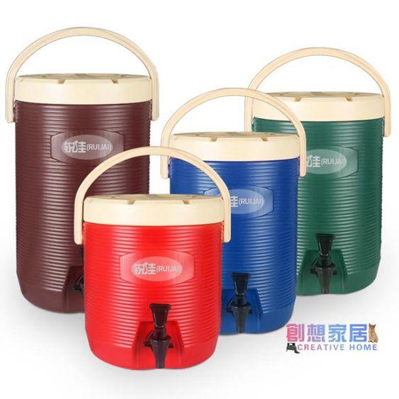 奶茶桶商用奶茶桶大容量保溫桶熱水桶咖啡果汁豆漿飲料桶開水桶涼茶桶