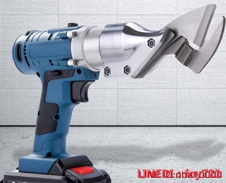 電動鐵皮剪刀彩鋼瓦剪鋰電工業家用大功率剪不銹金鋼網無線充電式