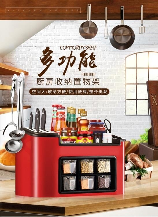 收納架 創意家居廚房用品用具小百貨店家庭日用品生活居家用日常小東西
