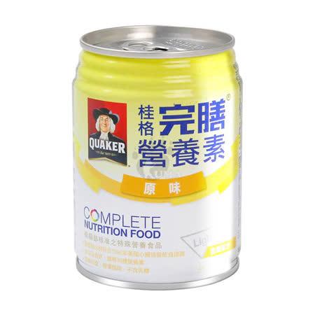 (加贈4罐) 桂格完膳營養素 含纖配方 原味少甜 250ml*24入/箱 (2箱)