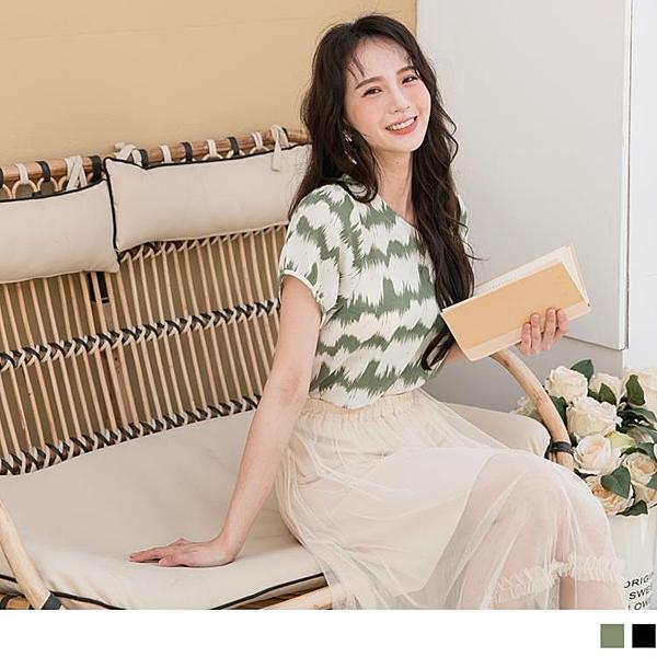《AB12118》韓系簡約筆刷印花小拋袖雪紡上衣 OrangeBear