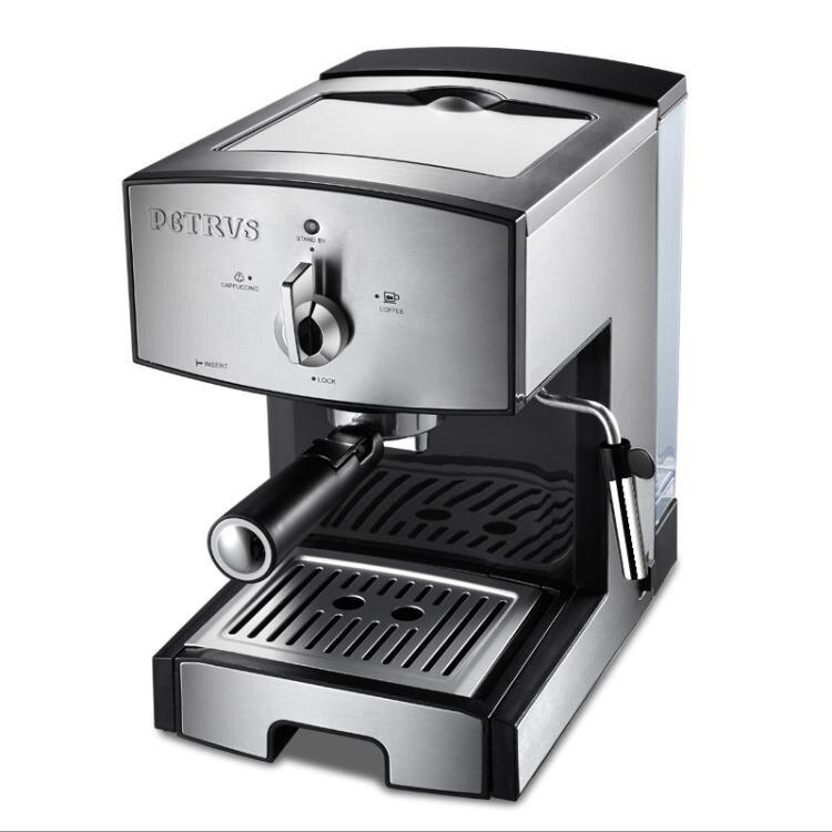咖啡機 Petrus/柏翠 PE3360 咖啡機家用商用 意式半全自動蒸汽式打奶泡 220v