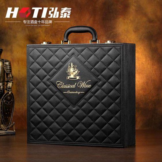 菱格四支裝六支紅酒盒紅酒包裝箱子葡萄酒禮盒4四6支只酒盒
