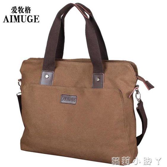 公事包M/愛牧格男包手提包橫款休閒商務包公文包帆布單肩斜背包側背包休閒包
