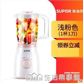 榨汁機家用全自動多功能水果小型打炸果汁輔食料理攪拌機杯220v