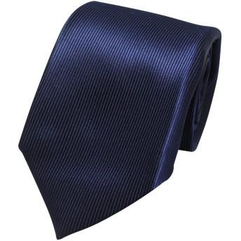 [オジエ] ozie【ネクタイ・セッテピエゲ・セブンフォールド】絹シルク100%・NP-004・織柄無地・日本製 ネイビーブルー