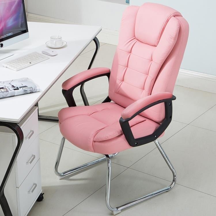 電腦椅家用游戲辦公椅職員會議學生宿舍座椅現代簡約舒適靠背椅子