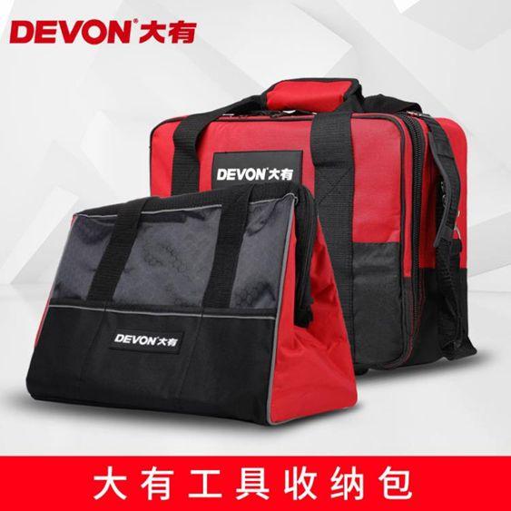 5401電錘原裝工具包2903無刷角磨機收納包工具軟包手提帆布包