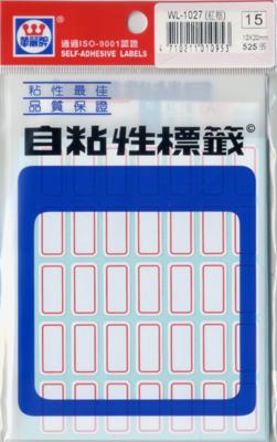 華麗  標籤WL-1027(紅框)