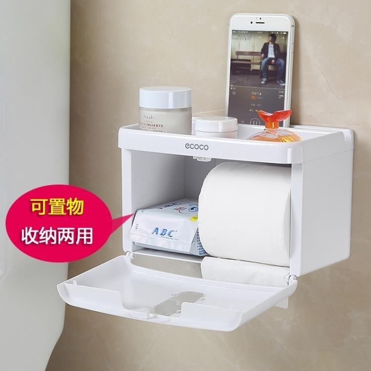 紙巾盒 創意家居家日用品家用小東西生活用品廚房衛生間用品用具實用百貨