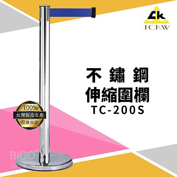 【現貨供應】TC-200S不鏽鋼伸縮圍欄 圍欄/護欄/紅龍柱 咖啡廳/水族館/婚宴/展場