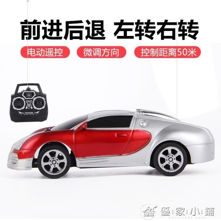 兒童玩具電動遙控車寶寶賽車模擬漂移汽車模型男孩2-3歲跑車套裝