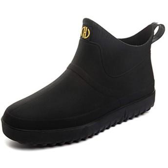 [イグル] レインシューズ 雨靴 ロングレインブーツ メンズ 黒色 レディース 防水 防滑 梅雨対策 アウトドア 26.5cm 通勤 作業用 釣り おしゃれ 大きいサイズ 痛くない 履きやすい 大人 作業 長靴 ガーデニングレインシューズ 防水 黒