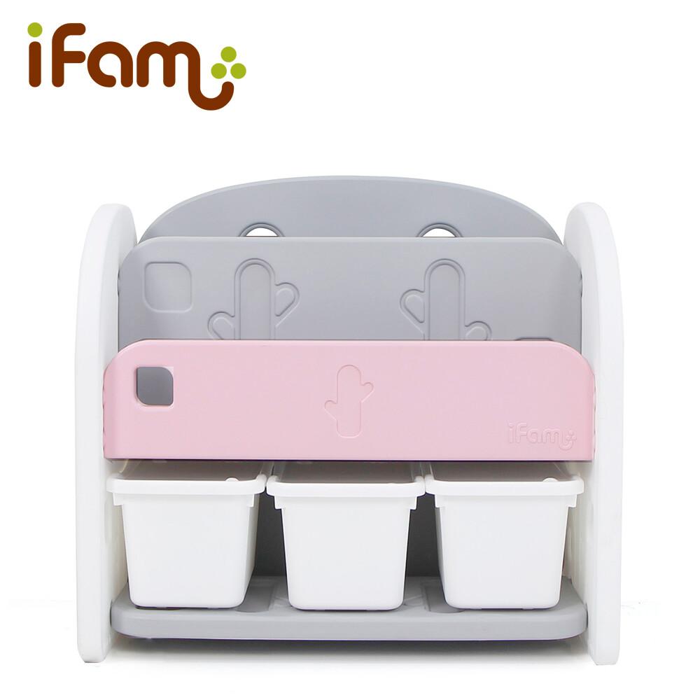 韓國ifam粉紅色書架收納組 白色收納盒x3