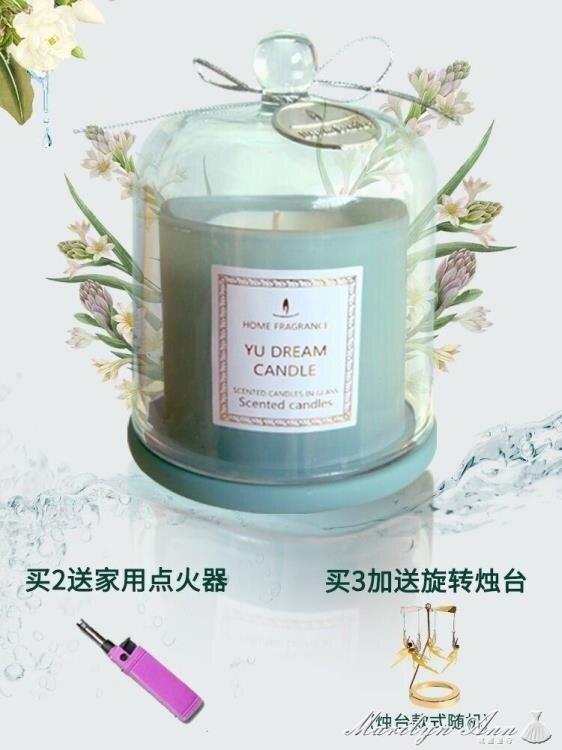 精油香薰蠟燭禮盒香氛浪漫蠟燭玻璃杯安神助眠