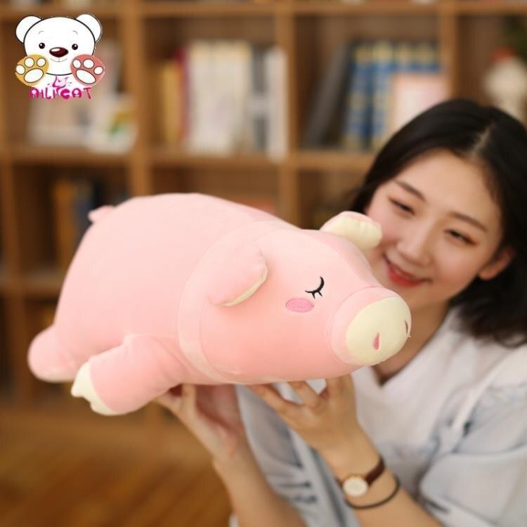 可愛豬豬毛絨玩具抱枕公仔床上睡覺大號布娃娃玩偶長條禮物