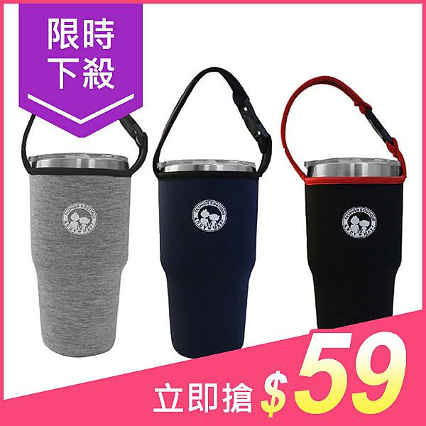 鋼杯杯套素色長版(1入) 灰/黑紅邊/藏青 多款可選【小三美日】原價$129