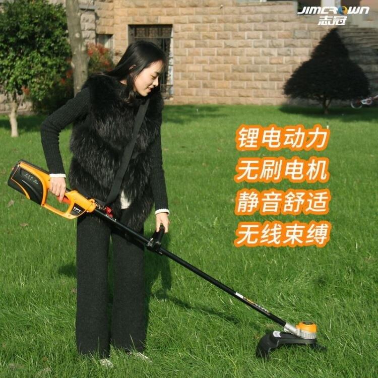 志冠無刷充電便攜式電動割草機割灌機草坪打草機家用多功能除草機