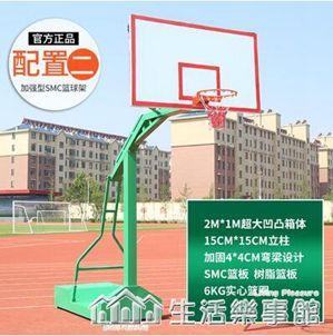 行動籃球架成人戶外籃球架家用訓練比賽標準藍球架落地式室外帝誠