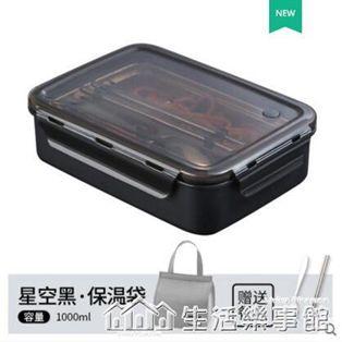 304不銹鋼飯盒上班族保溫便當盒學生兒童便攜食堂帶蓋分隔型餐盒