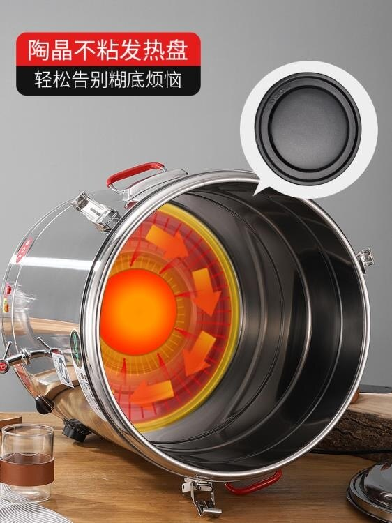 奶茶桶 電熱蒸煮桶雙層不銹鋼電加熱保溫桶商用大容量湯面桶煮粥桶開水桶