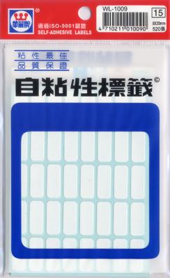 華麗 標籤WL-1009