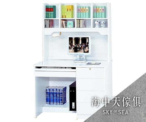 {{ 海中天休閒傢俱廣場 }} G-25 摩登時尚 書桌系列 832-2 資訊3.5尺白色電腦書桌(上+下)