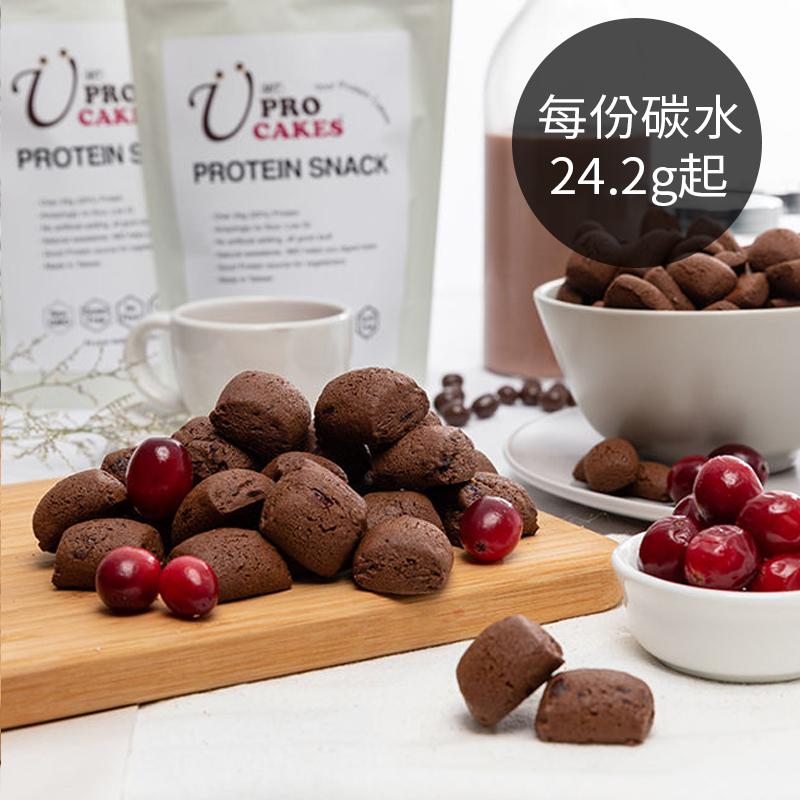 [悠沛克] 蛋白質一口酥分享包(90g)